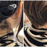 上向きのえりあしでも、膨らまないタイトなショートヘアにする方法