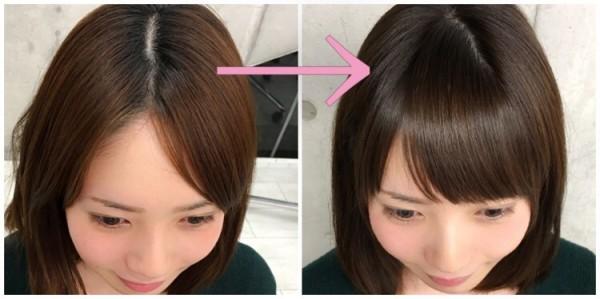 もう気にならない!前髪を作って分け目をなくす方法 - ショートヘアの ...