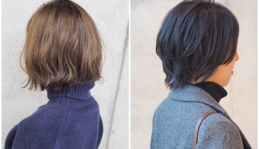 冬のファッションに合わせたショートヘアにするには?