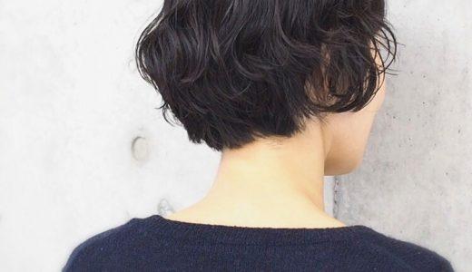 【黒髪でもオシャレにしたい!】パーマで今っぽいこなれ感のボブヘア