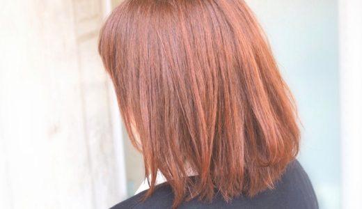 あらゆる髪質を柔らかくふんわり仕上がるためにこんなカットをします!