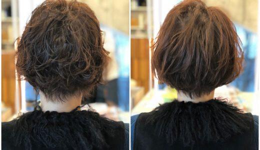 【細毛限定】パーマをかけてショートヘアをうまくふんわりさせる方法