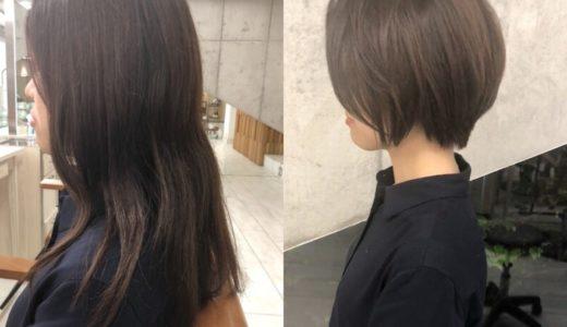 どんな膨らむ髪質でもショートヘアにできるのか?