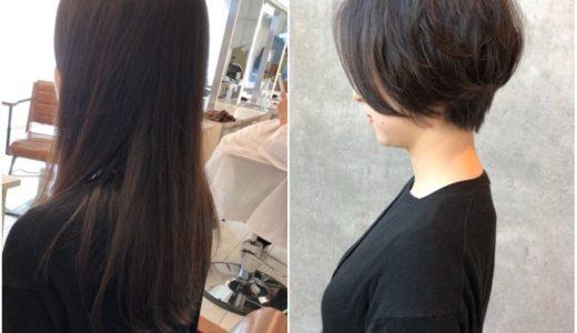 ペタンコが解決するならどんな髪型でもいい!を解決するショートヘア。