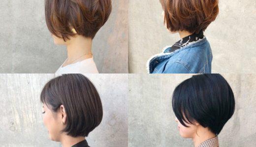 【髪質、長さ別】同じ前下がりショートでもここまで違う!