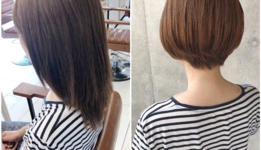 縮毛矯正をしていてもショートヘアにするために必要なことは?