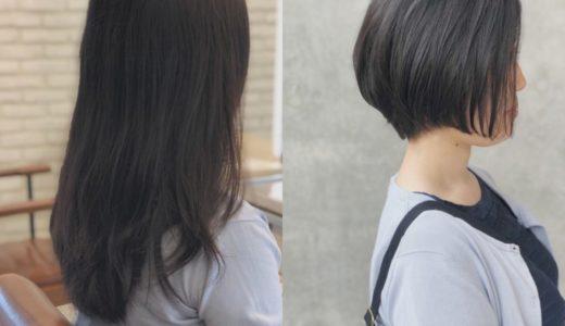【長い髪が似合わない…】それはショートヘアが似合う顔立ちになったから