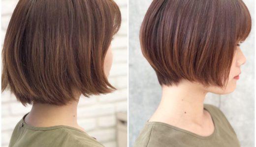 少し膨らむくせ毛なら今すぐショートヘアにした方がいい理由