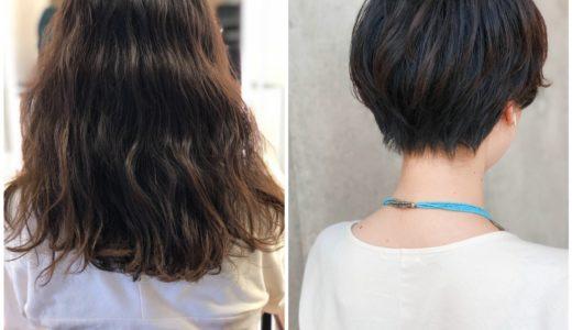 縮毛矯正なしでショートヘアにできるくせ毛のたった一つの条件